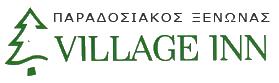 village-inn.gr
